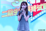 SNH48 LuTing Auditions
