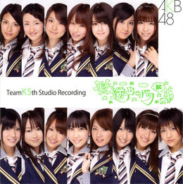 Team K 5th Stage Studio Record