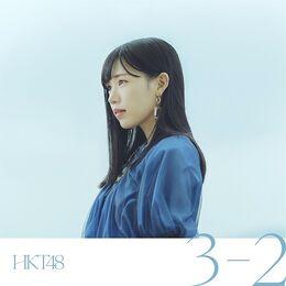 HKT4813thTheater