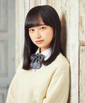 Keyakizaka46 Kageyama Yuka 2017