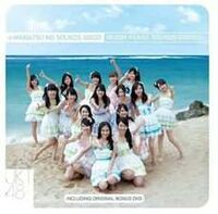 Manatsu no Sounds Good