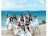 Manatsu no Sounds Good! (JKT48 Single)