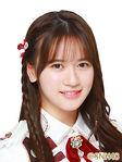 Li XingYu SNH48 June 2018