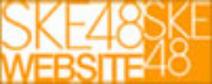 SKE48 로고