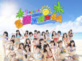 Manatsu no Sounds Good! (SNH48 EP)