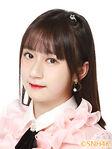 Jiang ShuTing SNH48 Dec 2018
