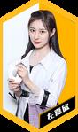 Zuo JiaXin NIII3