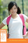 Haruka Yuuhi wo Miteiruka (1)
