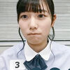 Keyakizaka46 Kawata Hina Debut