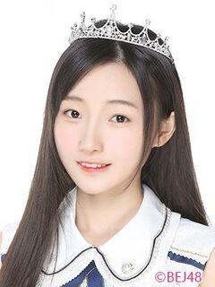 Li YuanYuan BEJ48 June 2018