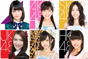 Wikia-Visualization-Main,akb48