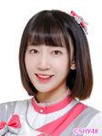Sun Min SHY48 Mar 2018