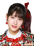 Xie Ni SNH48 Dec 2017