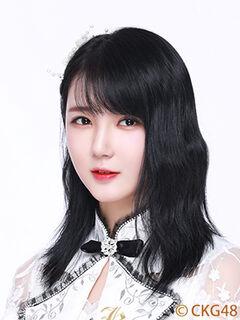 Liu JiongRan CKG48 June 2018