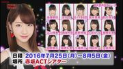 Majisuka Gakuen Stage 2 cast list