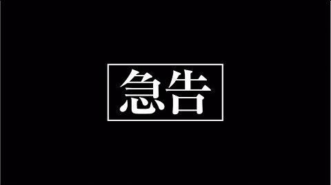 2016年公開 「DOCUMENTARY of AKB48」解禁映像 AKB48 公式