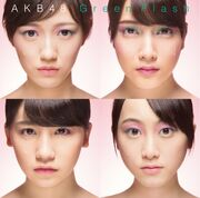 AKB48 - Green Flash Type H Reg