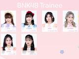 BNK48 Trainee