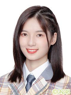 Shi ZhuJun GNZ48 Jun 2020