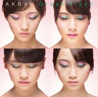 AKB48 - Green Flash Type H Lim