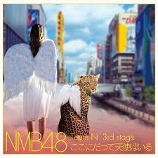 NMB48N3rdStageCD