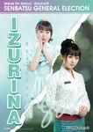 2nd SSK Izurina