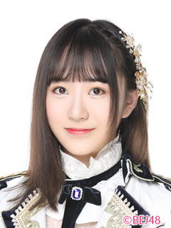 Li HongYao BEJ48 Sept 2018