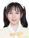 Mo Xin GNZ48 June 2020