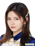 Chen Lin SNH48 Oct 2019