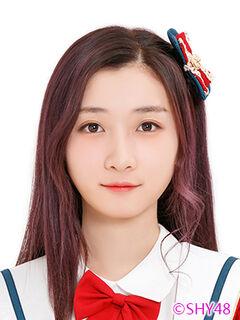 Fu ZiQi SHY48 Oct 2018