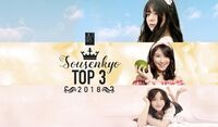 Top3SSK-Poster