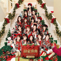 SNH4818thCover
