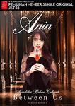 2019 SSK JKT48 Anin