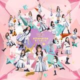 Aitakatta (BNK48 Single)