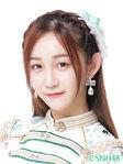 Zhang Yi SNH48 June 2017
