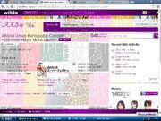 AKB48Wiki RecentAttack Wiki48