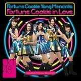 Koi Suru Fortune Cookie (JKT48 Single)