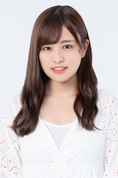 Ito Karin N46LLC