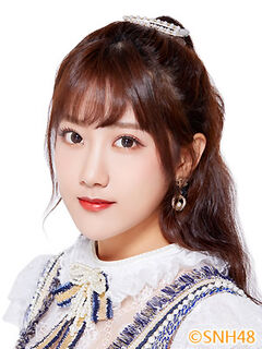 Li YiTong SNH48 July 2019
