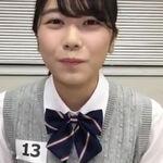 Keyakizaka46 Nibu Akari Debut
