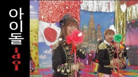 AKB48에 대해서