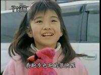 B4N46 KashiwaYukina Dekaranger
