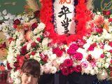 Ogasawara Mayu