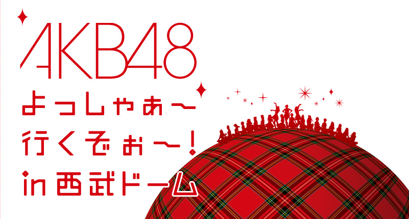 AKB48 First Dome Concert