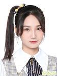Liu LiFei GNZ48 June 2019