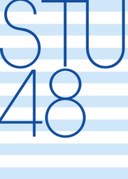 STU48 Logo