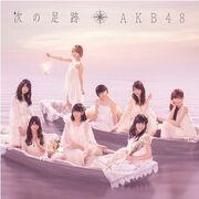 AKB48 - Tsugi no Ashiato Type-A Reg