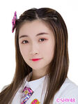 Fu ZiQi SHY48 Oct 2017