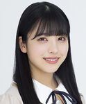 Hayakawa Seira N46 Shiawase