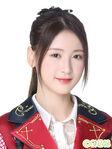 Wang CuiFei GNZ48 Sept 2018